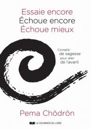 Couverture du livre - fond blanc, dessin à l'encre noire qui ressemble a un bout de spirale, texte écrit en noir et rouge (titre, sous-titre, nom de l'autrice)