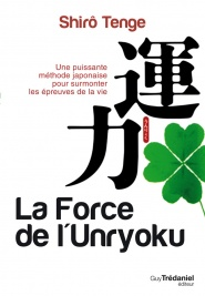 La force de l'Unryoku