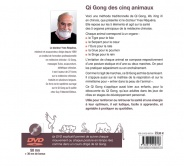 Le qi gong des 5 animaux (DVD) Dos