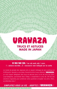 Urawaza, 135 petits secrets made in Japan Dos